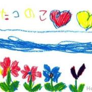 「子どもは、みんなで育てる」ーたつのこ共同保育所 (神奈川県 川崎市)