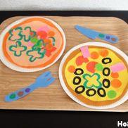 やきたて!手作りピザ〜トッピングが楽しいワクワク製作遊び〜