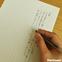 実習後の「お礼状」ってどうやって書けばいいの?【実習後-Vol.1-】