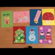 1歳児 はじめてのせいさく帳技法:なぐり書き、シール遊び、野菜スタンプ、指スタンプステンシル素材:色画用紙、クレヨン、丸シール、水彩絵の具、アクリルガッシュ、など