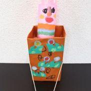 いないいないばぁ!ひょっこりウサギの手作りおもちゃ〜身近な廃材で楽しめる製作遊びアイディア〜