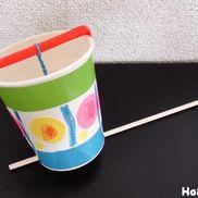 紙コップのコロコロレース〜動きがおもしろい!繰り返し楽しめる手作りおもちゃ〜