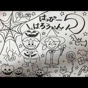 【ハロウィン塗り絵】