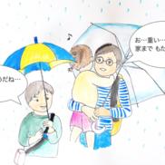 【子どもアイディア】解決したいこと/雨の日の抱っこが、重すぎる…!