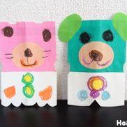 封筒で楽しむ、動く指人形〜気軽に楽しめる手作りおもちゃ〜