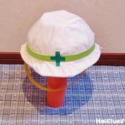 工事のおじさんヘルメット〜意外なものを使った本格的な変身アイテム〜