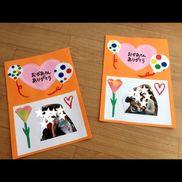 【母の日 制作】1、2歳児折り紙、画用紙、クレヨン、シール親子ツーショット写真子どもたちはぺたぺたシール貼り♪風船の形にカットしました!