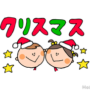 クリスマスのヒミツとクリスマスちなんだ遊びアイディア(12月25日)