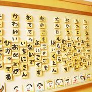 「小さな一歩を大切に」ー宝保育園(東京都 品川区)