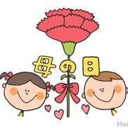【2018年度版】ありがとうの気持ちを伝える、大切な「母の日」(5月13日)