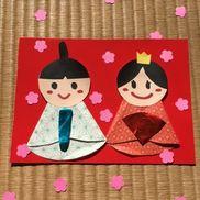 【ひな祭り 製作】1歳児製作折り紙 (男雛 3色、女雛 3色)カラーホイル 10色クレヨン目的・折り紙を折ることを楽しむ(形は問わず)・手先を使う(折る、シールを貼る、描く)・色を選ぶ楽しさを知る