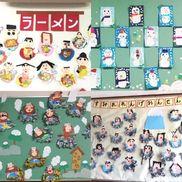 みんなの冬の製作壁面アイディア〜お正月から春にかけて楽しめそうな作品壁面大集合!〜
