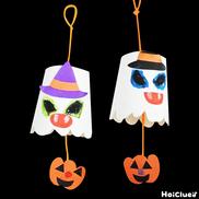 オバケとかぼちゃのハロウィン飾り〜ゆらゆら揺れる、飾り方まで楽しめる製作遊び〜