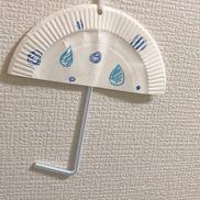 «紙皿で傘作り»