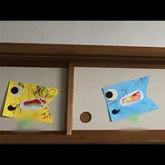 ☆こいのぼり☆1歳児*色画用紙*絵の具*のり*水性ペン①好きな色画用紙(黄色、水色、ピンク、黄緑)を選び、ペンでお絵描きをする②子どもの足形を取る(先生が絵の具を塗る)