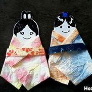 染め紙で作るおりひめとひこぼし〜キッチンにあるもので不思議な色遊び〜