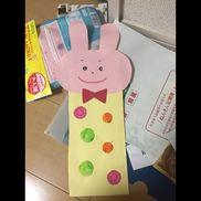 【七五三 袋製作】・3歳児・芋スタンプ・のり