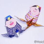 折り鶴たなばた人形~笹飾りとたなばた人形の合体作☆~