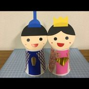 雛人形[1〜3歳児]紙コップ折り紙画用紙シール