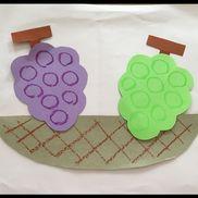 9月制作 ぶどう2歳児ぶどうの丸を描くお皿模様は自由に描いてもらう予定です