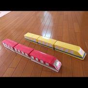 【牛乳パックで新幹線】✩0~2歳児✩材料…牛乳パック、画用紙、クリアテープ、両面テープ、マジックテープ✩ドクターイエロー、こまち
