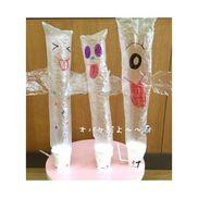 【びっくりオバケ】カンタン手作りおもちゃ材料紙コップ傘袋ストロー両面テープ、セロテープなど油性ペン