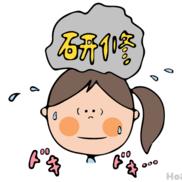 気になる!就職前の「研修事情」大公開!!【就職前-Vol.1-】