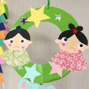 保育園で子どもと作りました。彦星と織姫の顔はシールとマジック、星は画用紙とシールを貼りました。