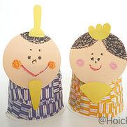 ひな人形(カップ編)~空き容器を使った仲良し雛人形~
