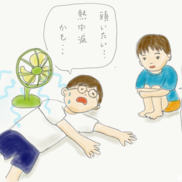 【子どもアイディア】解決したいこと/とにかく外が暑すぎる!!!