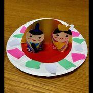 紙皿雛人形