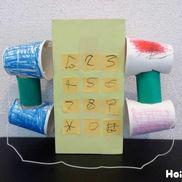 もしもし♪おしゃべり糸電話〜ちょっとレトロな手作りおもちゃ〜