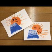 ★3歳児★ステンシル★クレヨン年賀状作り!富士山と初日の出を描きました!太陽には表情をつけて、青くステンシルした富士山には雪を描きました!