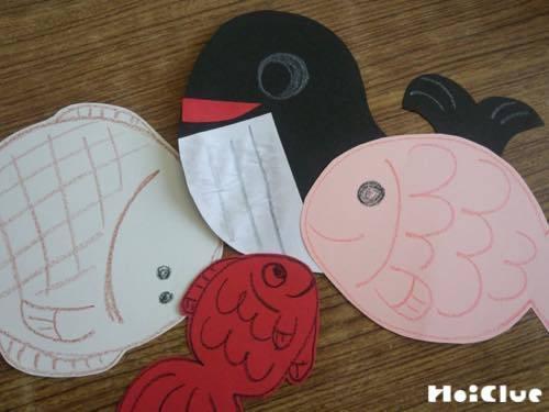 画用紙で作った色々な魚