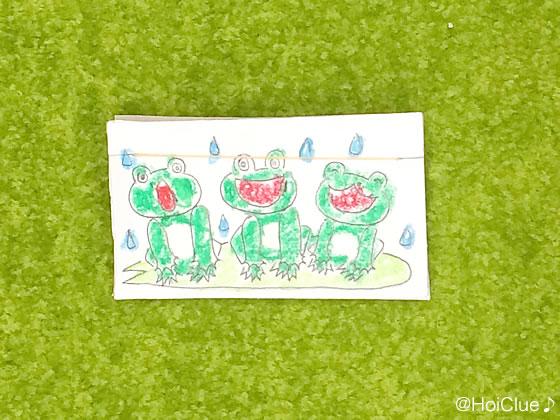 うーーーっ!ぴょん★〜ハラハラドキドキの飛び跳ねるおもちゃ〜