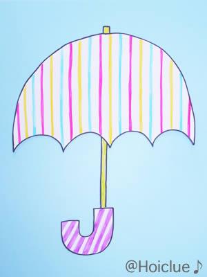 傘の絵にストライプ模様を描いたイラスト