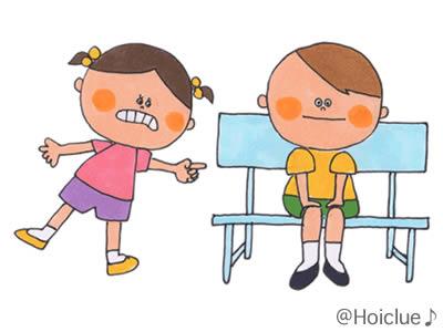 ゾンビと博士ごっこ〜子どもたちが発明したおにごっこ遊び〜